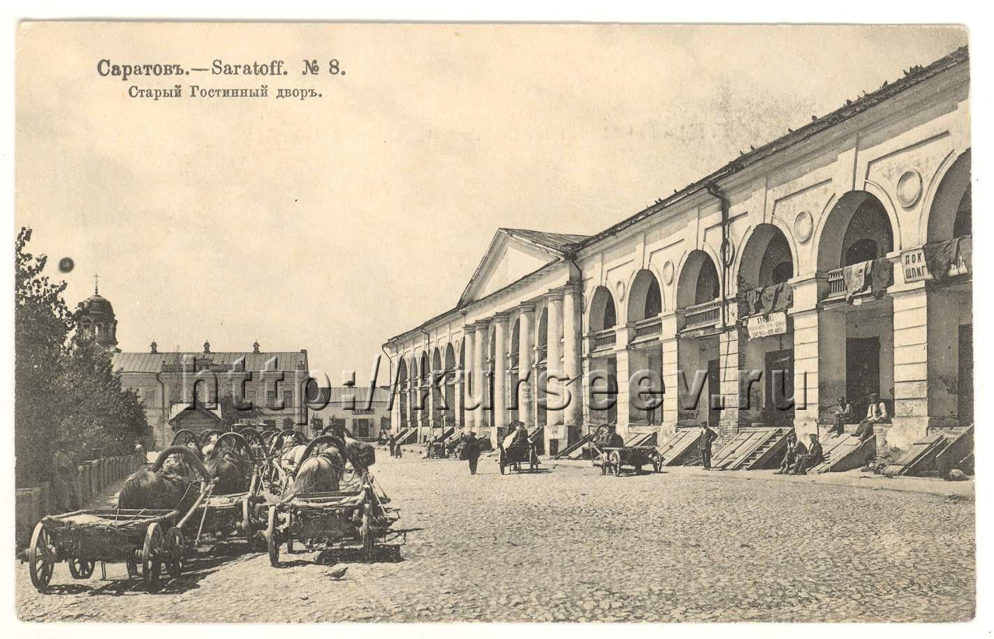 открытки издательства шерер и набгольц сфотографировать камень